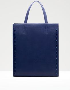 Duża shopper bag STRADIVARIUS (żródło: stradivarius.com)